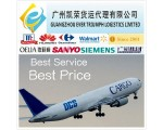 Air Freight from China to USA