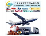 Cheap Courier service from China to Australia/New Zealand