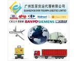Door to door Air Cargo from Guangzhou to Dubai